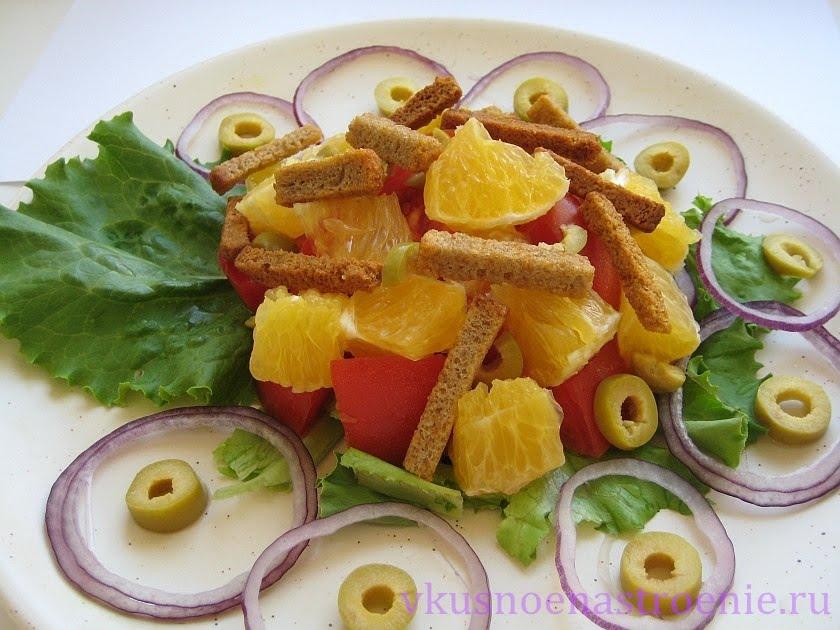 Салат с апельсинами и помидорами